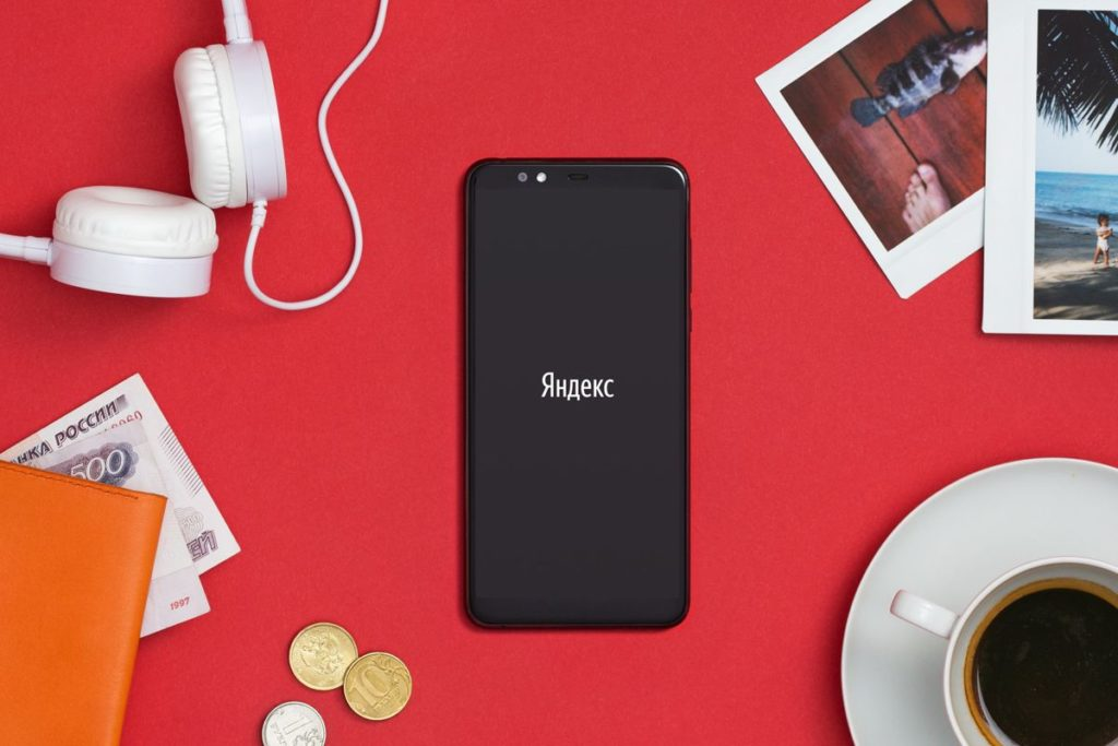 yandex-phone